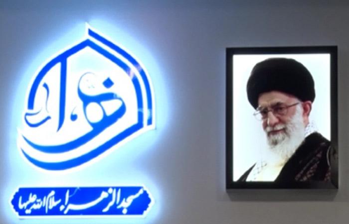 گزارش رونمایی از اولین پایگاه وقف علم و فناوری کشور در مسجد الزهرا